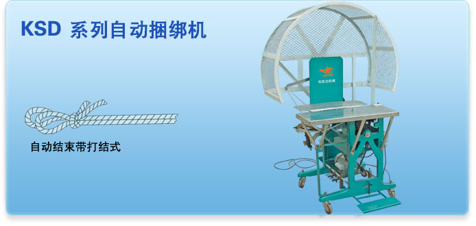 制造瓦楞纸板和武汉瓦楞纸箱的设备分为三种